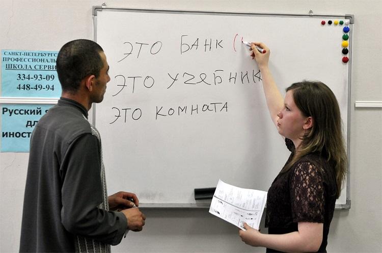 Trung Tâm Tiếng Nga Moscow