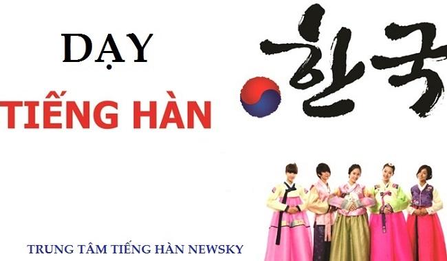 NewSky là Top 10 trung tâm học tiếng Hàn uy tín nhất TPHCM