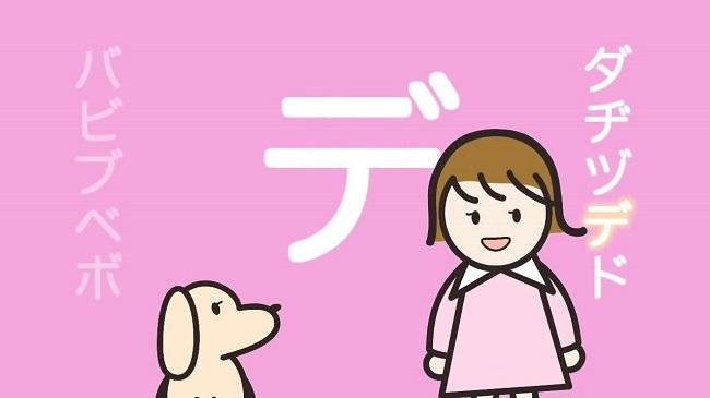 Trung tâm tiếng Nhật Hinode là Top 10 trung tâm Nhật Ngữ uy tín nhất TPHCM