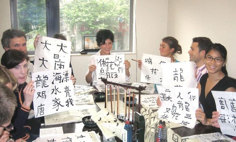 Trung tâm tiếng Trung TPHCM - SHZ