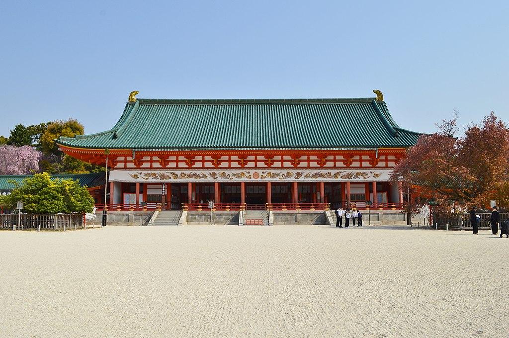 cung điện Heian
