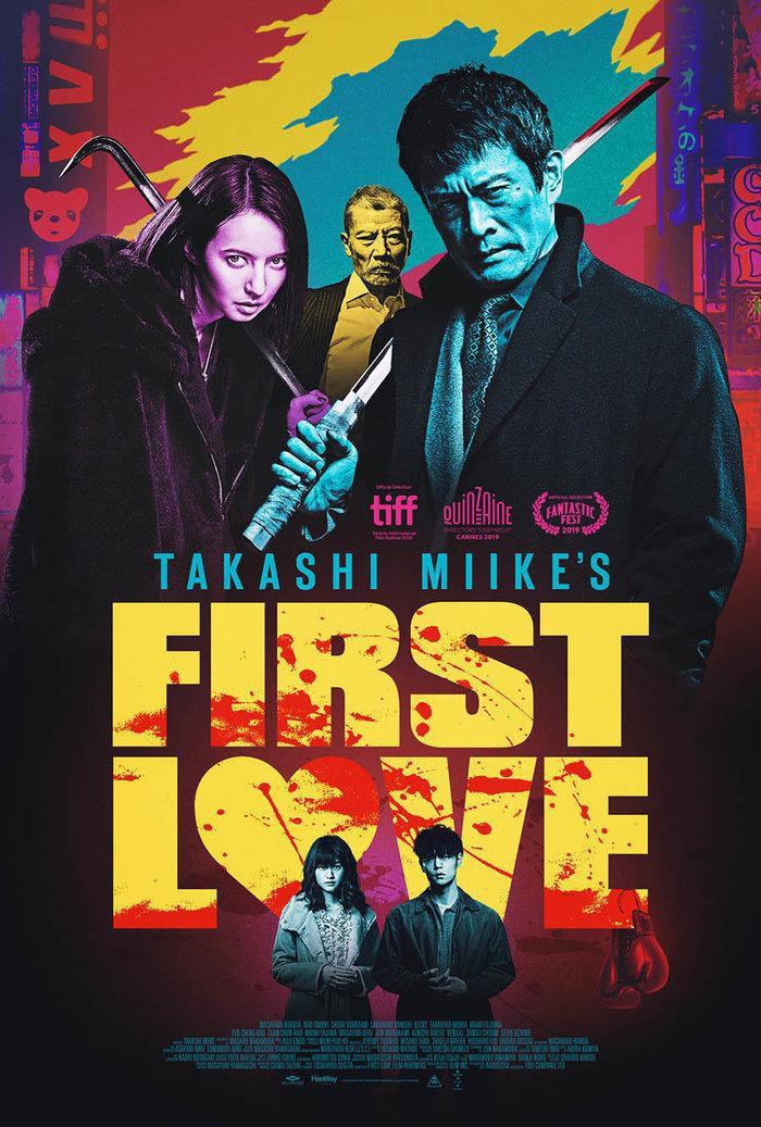 phim first love