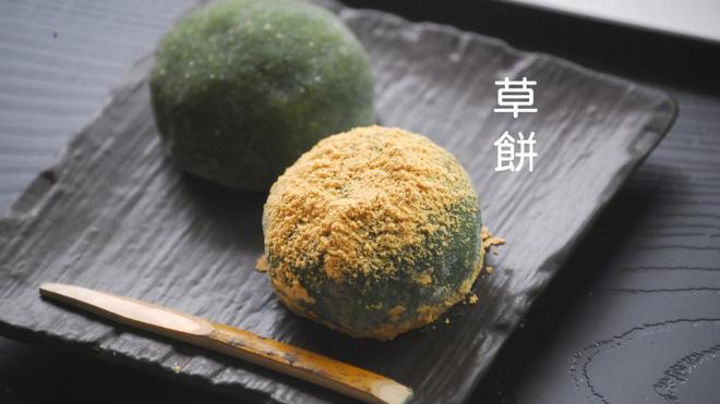 kusamochi