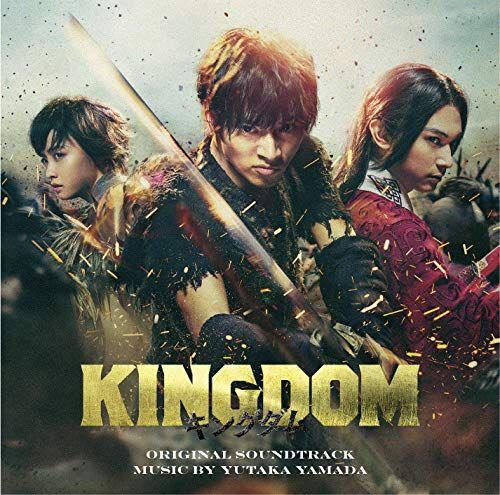 phim kingdom