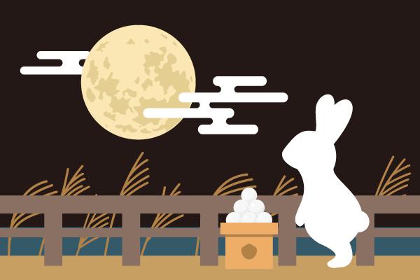 bánh dango ngắm trăng