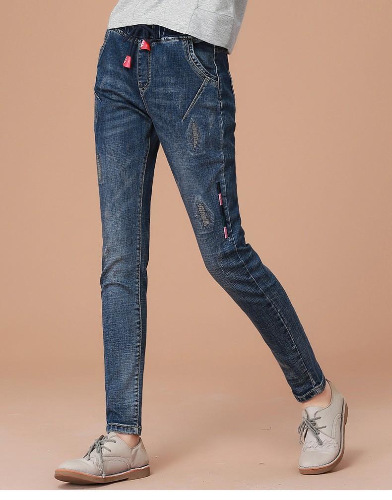 quần jeans thun