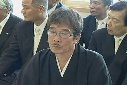 yakuza thi cử