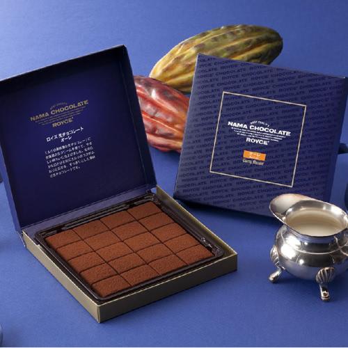 Bánh Royce Nama Chocolate - bánh kẹo nhật bản nhập khẩu