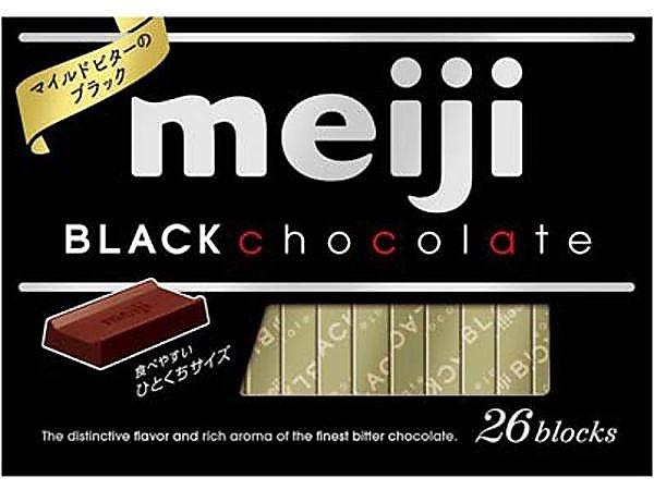 Kẹo Chocolate Meiji - bánh kẹo nhật bản nhập khẩu