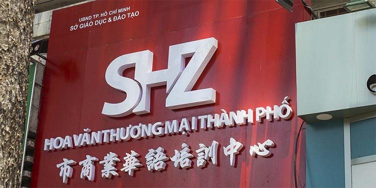Trung tâm tiếng Trung giao tiếp tốt nhất-Học văn thương mại thành phố SHZ