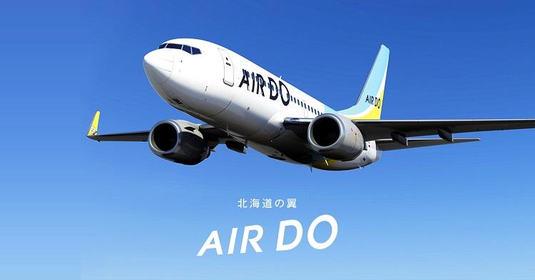 Hãng hàng không Nhật Bản Air Do