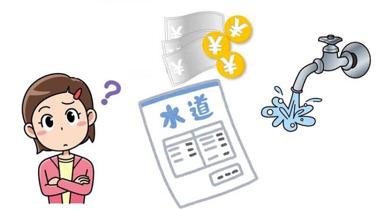 Chi phí sinh hoạt ở Nhật tiền điện nước