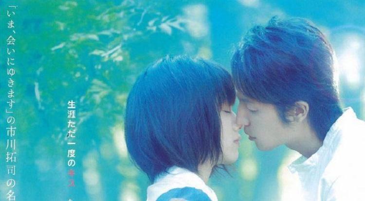 Phim Nhật hay về tình yêu Heavenly Forest