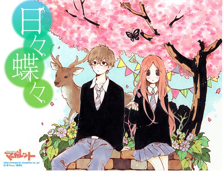 Manga Nhật Bản Hibi chouchou