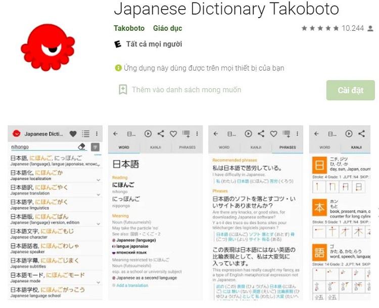 app học tiếng Nhật Japanese Dictionary Takoboto