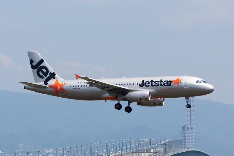 Hãng hàng không Nhật Bản -Jetstar Japan