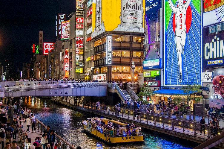 Khu mua sắm Nhật Bản Shinsaibashi – Osaka