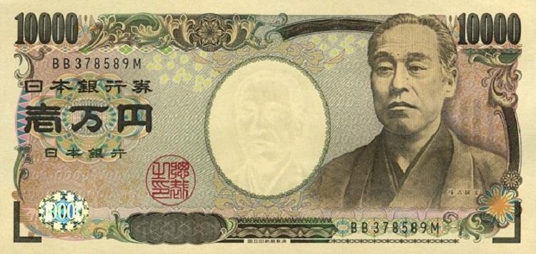 Một Man nhật bằng bao nhiêu tiền Việt Nam