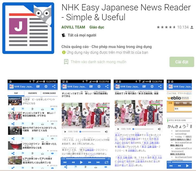 NHK Easy Japanese News Reader - Simple & Useful