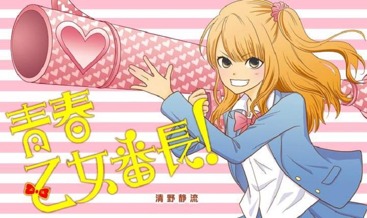 Seishun otome banchou là một trong những manga tình cảm hay