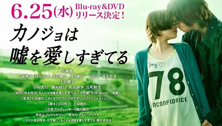Phim Nhật hay về tình cảm She Loves Lie So Much