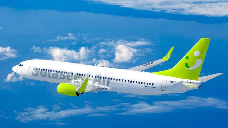 Solaseed Air là hãng hàng không Nhât Bản uy tín