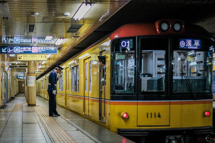 Tàu điện ngầm ở Nhật Bản