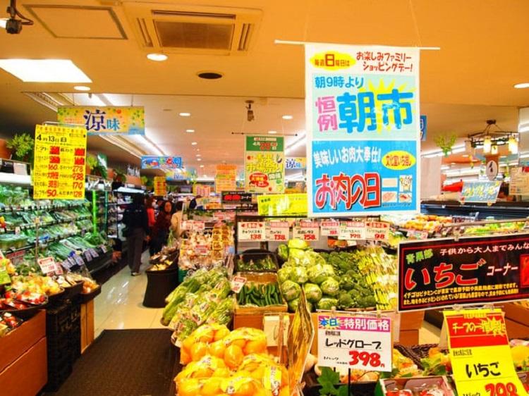 Tiền ăn uống ở Nhật Bản