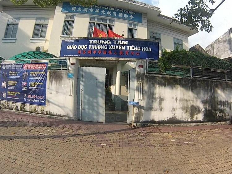 Trung Tâm Giáo Dục Thường Xuyên Tiếng Hoa - trung tâm tiếng trung tphcm