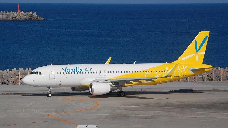 Hãng hàng không Nhật Bản Vanilla Air