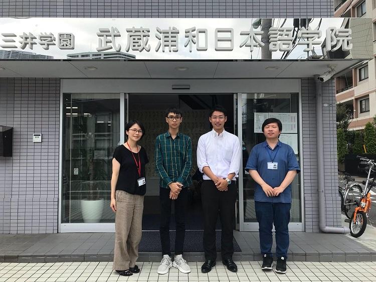 Trung tâm đào tạo Nhật ngữ CMB ở Đà Nẵng